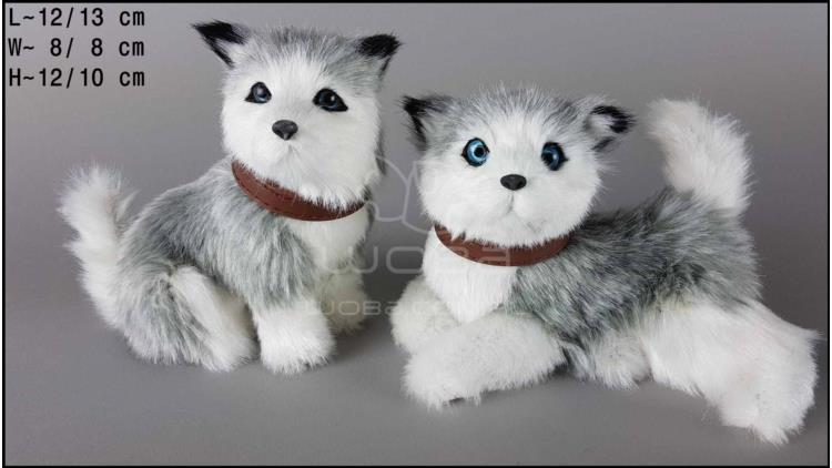 Husky barking (2 pcs in a box)