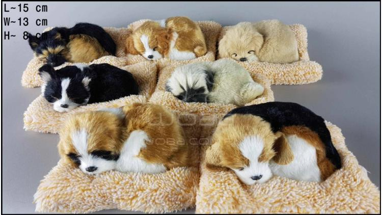 Pieski na poduszce frote (7 szt. w opakowaniu)
