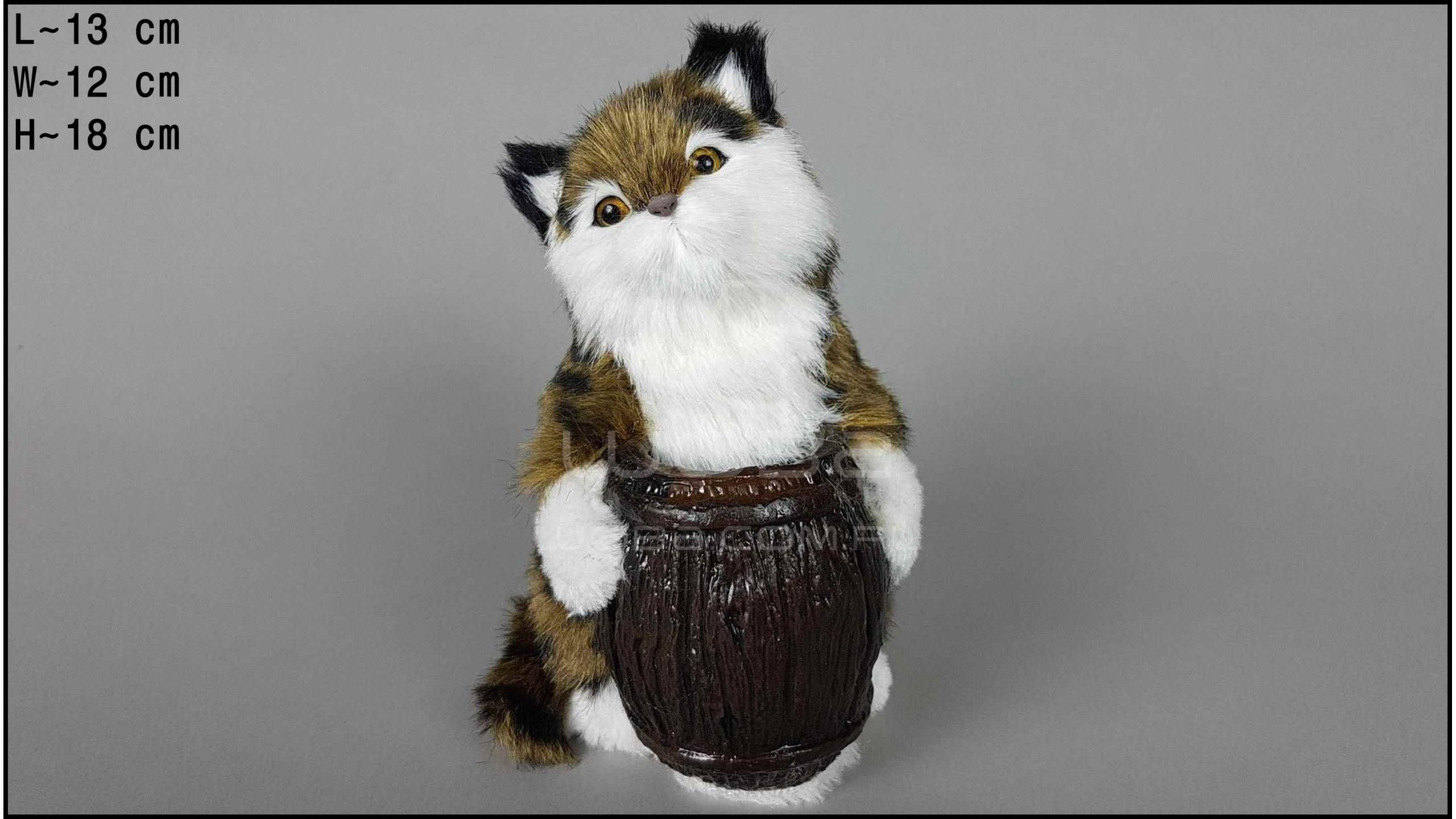 Cat with a barrel - Brown