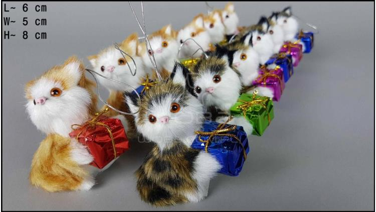 Kitten with a gift (12 pcs in a box)